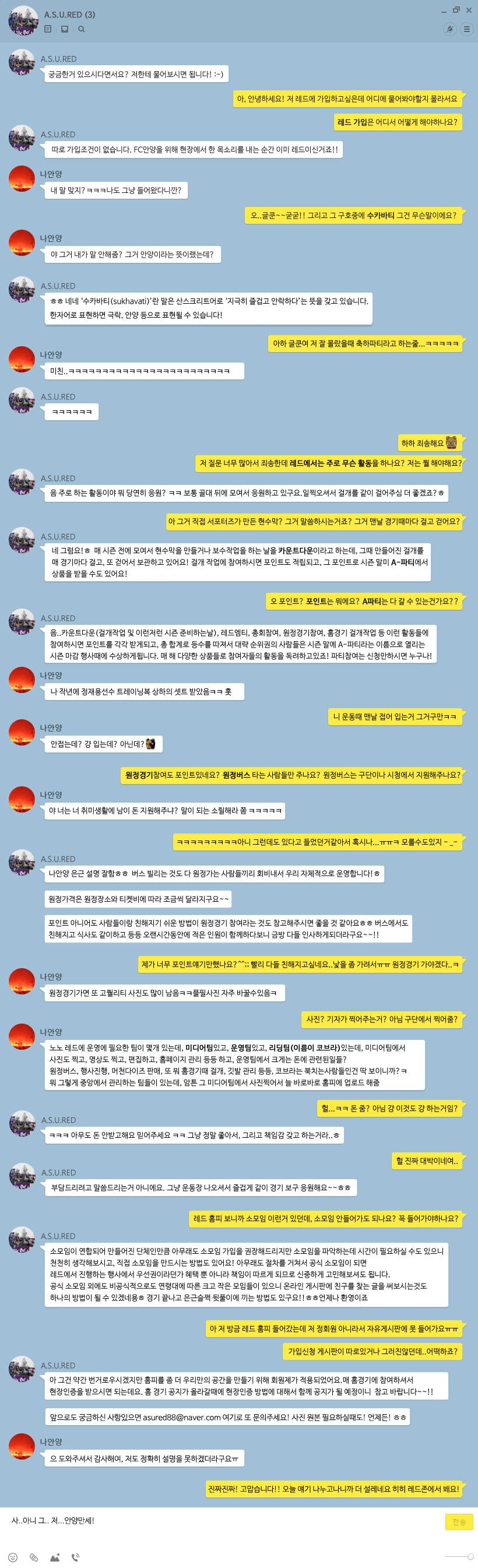 FAQ_카톡이미지.jpg